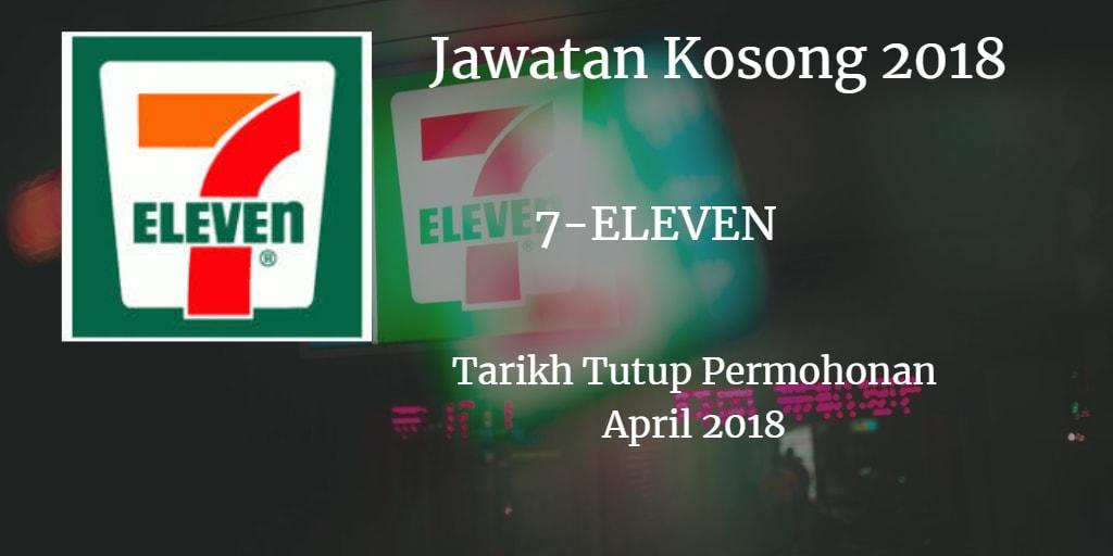 Jawatan Kosong 7-ELEVEN April 2018