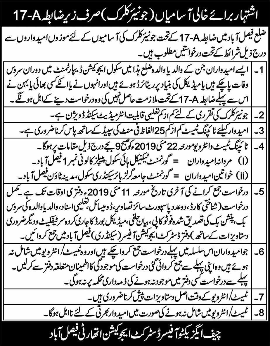 Jobs In District Education Authority Faisalabad for Junior Clerk