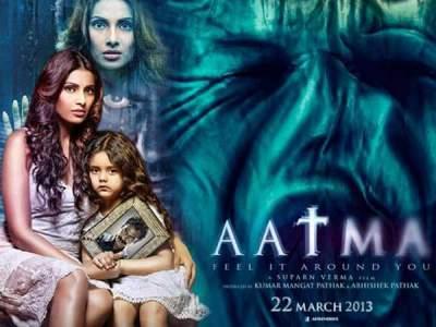 Aatma 2013 Hindi Full Movies Free Download 480p WEB-DL