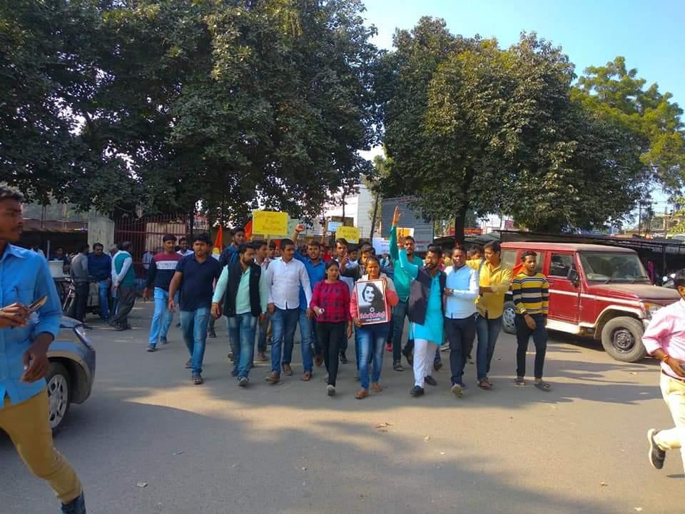 DDU Student Protest Gorakhpur
