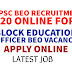 UPPSC BEO Recruitment 2020 Online Form