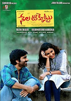 Nela Ticket 2018 Telugu movie box-office collections