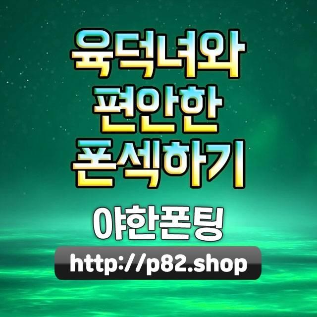 성남시포장
