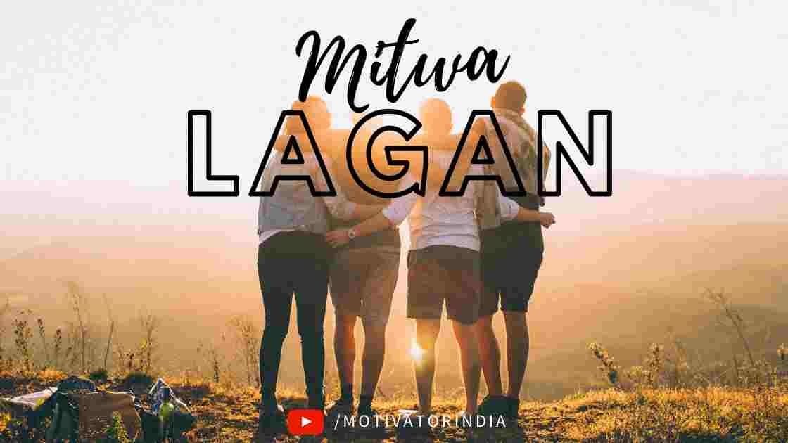 mitwa, lagaan film song, amir khan motivational song, mp3 download