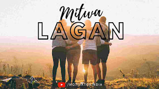 mitwa, lagaan film song, amir khan motivational song, mp3 download