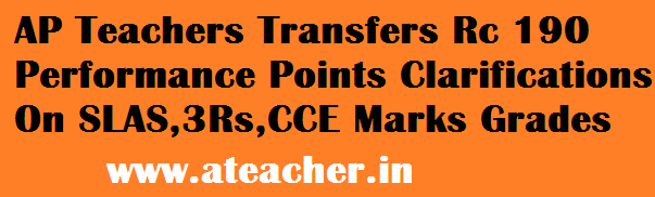 AP Teachers Transfers Rc 190 Performance Points Clarifications On SLAS,3Rs,CCE Marks Grades