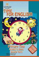 تحميل كتاب اللغة الانجليزية الجديد للصف الثانى الابتدائى الترم الثانى