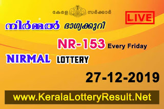 kerala lottery result, kerala lottery kl result, yesterday lottery results, lotteries results, keralalotteries, kerala lottery, keralalotteryresult,  kerala lottery result live, kerala lottery today, kerala lottery result today, kerala lottery results today, today kerala lottery result, Nirmal lottery results, kerala lottery result today Nirmal, Nirmal lottery result, kerala lottery result Nirmal today, kerala lottery Nirmal today result, Nirmal kerala lottery result, live Nirmal lottery NR-153, kerala lottery result 27.12.2019 Nirmal NR 153 27 December 2019 result, 27 12 2019, kerala lottery result 27-12-2019, Nirmal lottery NR 153 results 27-12-2019, 27/12/2019 kerala lottery today result Nirmal, 27/12/2019 Nirmal lottery NR-153, Nirmal 27.12.2019, 27.12.2019 lottery results, kerala lottery result December 27 2019, kerala lottery results 27th December 2019, 27.12.2019 week NR-153 lottery result, 27.12.2019 Nirmal NR-153 Lottery Result, 27-12-2019 kerala lottery results, 27-12-2019 kerala state lottery result, 27-12-2019 NR-153, Kerala Nirmal Lottery Result 27/12/2019, KeralaLotteryResult.net
