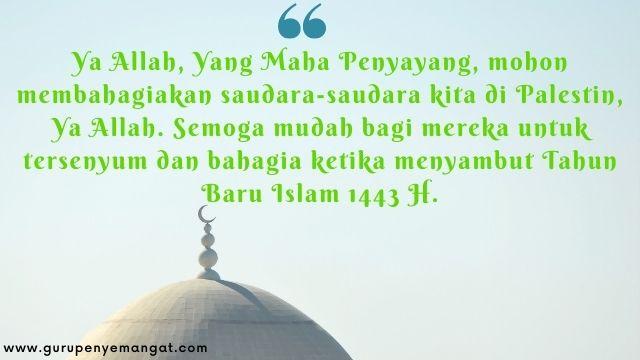 Gambar Ucapan Selamat Tahun Baru Islam 1443 H Melayu 10