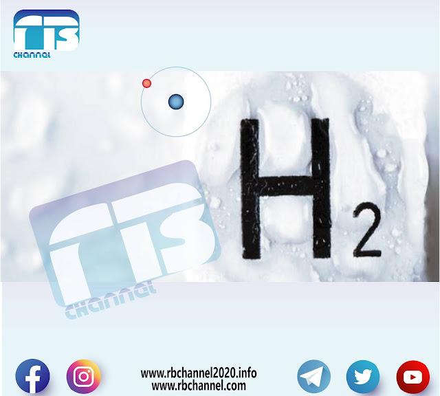 الهيدروجين | اكتشافه -مصادره -استخداماته
