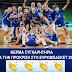 Θερμά συγχαρητήρια στην Εθνική γυναικών για την τεράστια πρόκριση στα τελικά του Eurobasket 2021