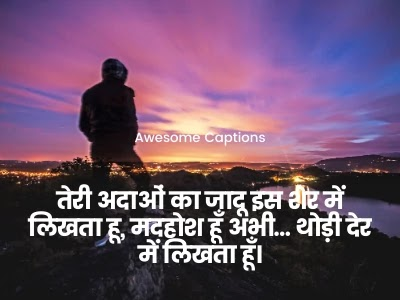 Hindi Love Shayari, Best Love Shayari
