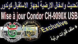 Mise-ajour-Condor-CH-9090X-USB