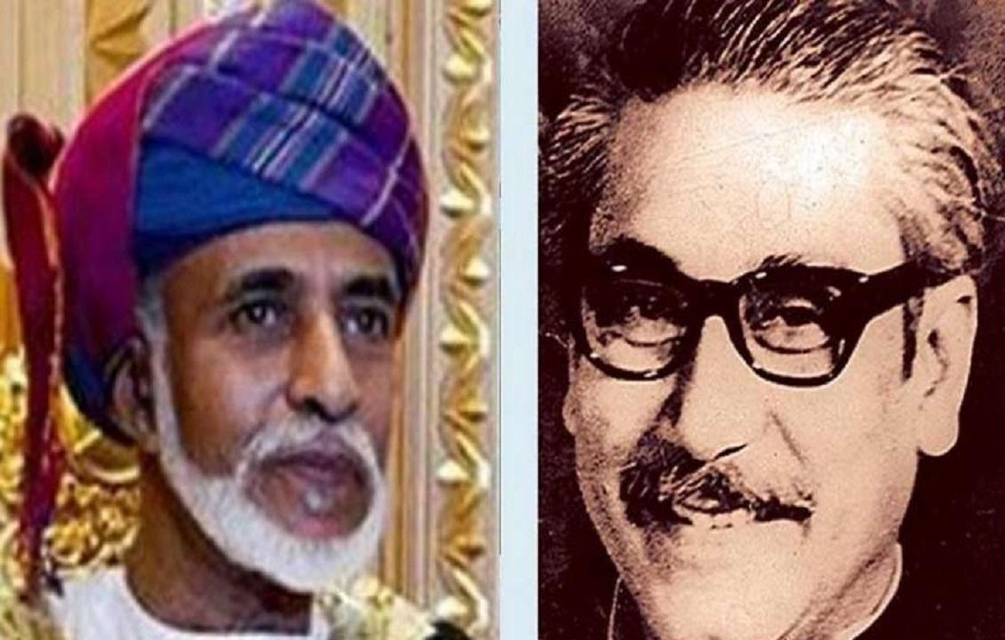 Gandhi Peace Prizes for 2019, 2020 awarded to Sultan Qaboos and Mujibur Rahman