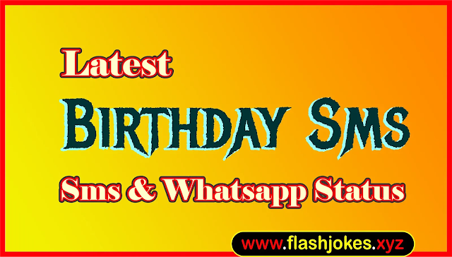 Birthday Sms | Happy Birthday Wishes In Hindi