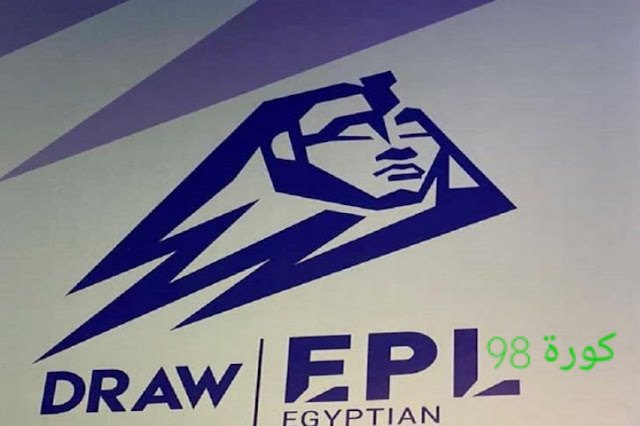 شعار الدورى المصرى الممتاز 2021