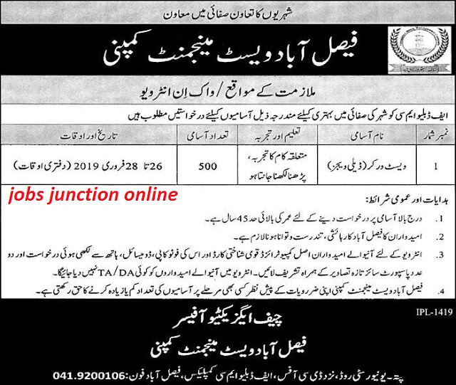 Faisalabad Waste Management Company FWMC Jobs 2019 | 500 Vacancies |