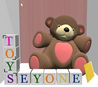http://amajeto.com/games/toy_swap_escape/