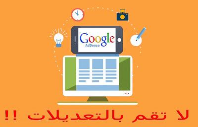 مقدمة تعليمية عن جوجل أدسنس