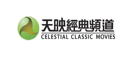 Celestial Classic Movies Channel Berubah Menjadi CCM