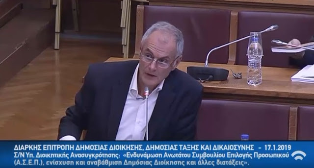 Γ.Γκιόλας: Θα προχωρήσουν οι μεταρρυθμισεις για την ανακούφιση των Ελλήνων πολιτών παρά την κωλυσιεργία της αντιπολίτευσης