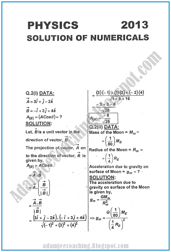 Adamjee Notes For Class 11 Physics Chapter 3 Numericals