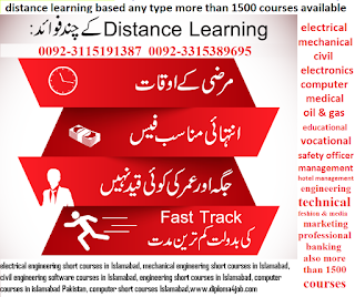 online-diploma-in-Pakistan