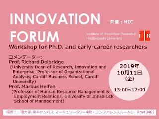 【イノベーションフォーラム】2019.10.11 Workshop for Ph.D. and early-career researchers