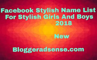 Facebook_stylish_name_trick