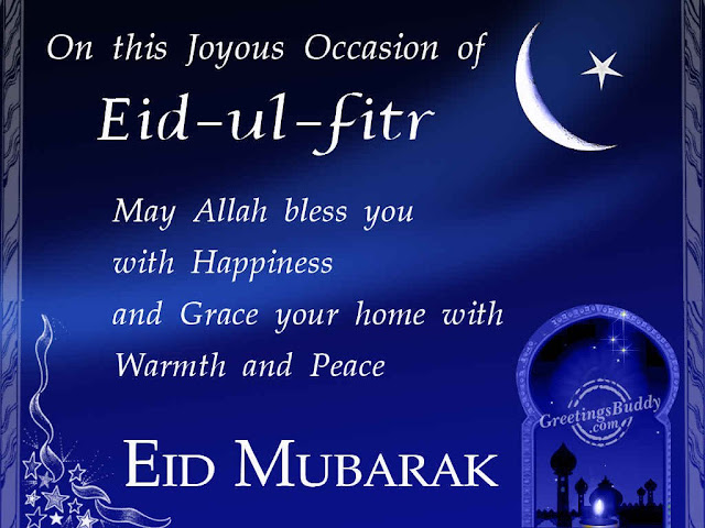 eid mubarak wishes for best friend