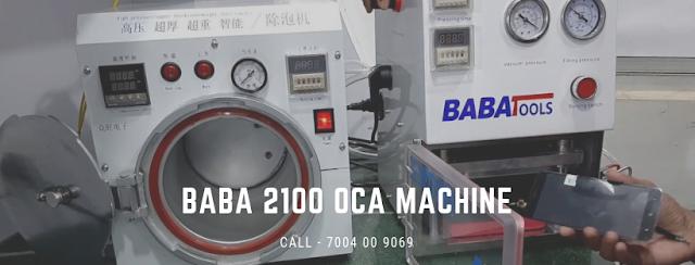 baba 2100 oca lamination machine