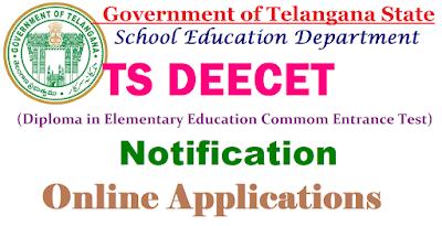 TS DEECET 2017 Notification TTC DIETCET Apply Online  tsdeecet.cgg.gov.in
