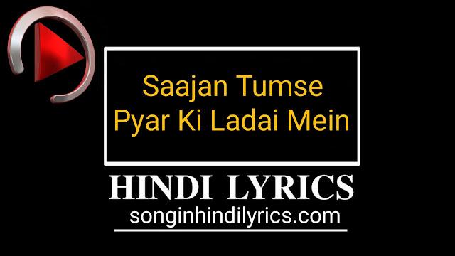 Saajan Tumse Pyar Ki Ladai Mein Lyrics - Udit Narayan