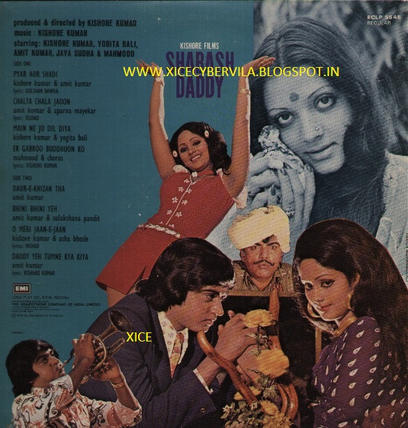 College Projects And Music Junction Shabash Daddy 1977
