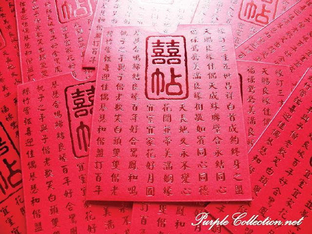 Hot Stamping,Classic Chinese Invitation card, Chinese Traditional Wedding Card