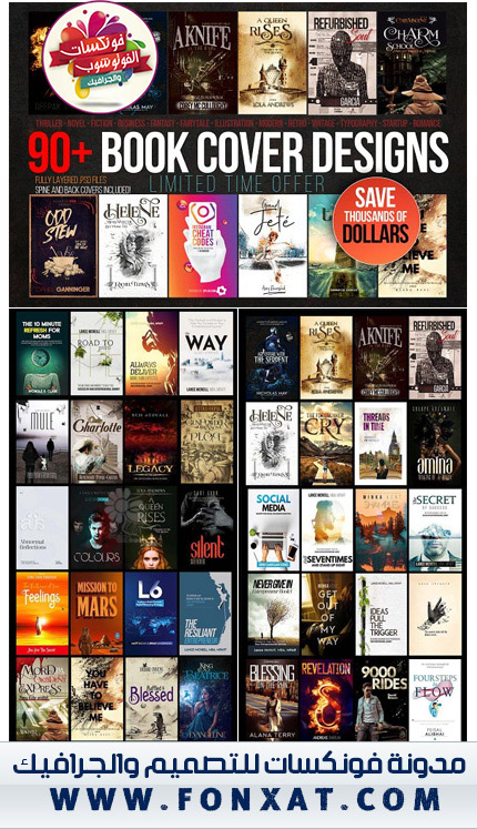 90 Book Cover psd Design Kit
