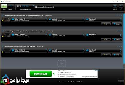 افضل مشغل فيديو جميع الصيغ برنامج DivX Player