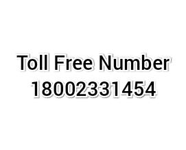 निर्माण कार्य के मलबे को हटाने के लिये टोल फ्री नम्बर पर फोन करें