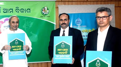 Odisha CM Naveen Patnaik launched a new scheme 'Ama Ghare LED' to distribute free led bulbs
