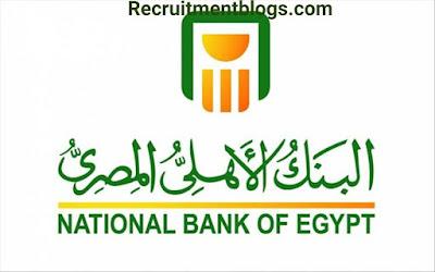 اعلان وظائف البنك الاهلي المصري ٢٠٢٠ NBE لحديثي التخرج