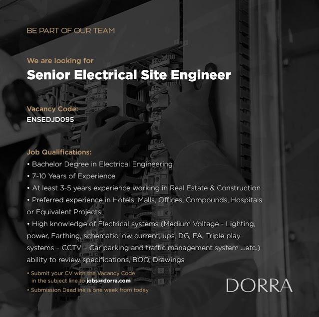 مطلوب مهندس اول كهربا موقع لشركة درة