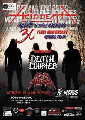 ACID DEATH: Σάββατο 19 Οκτωβρίου @ Το Μέρος w/ Death Courier και Plague Spreader