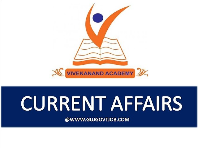 Vivekanand Academy Current Affairs Monthly PDF
