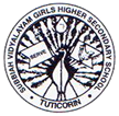 Subbaih Vidhyalayam Girls Higher Secondary School Thoothukudi Recruitment (www.tngovernmentjobs.in)