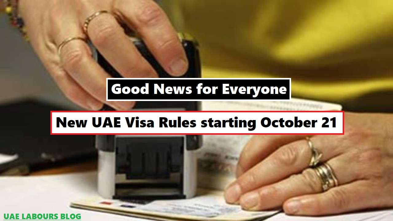 Extend UAE Visa without exit