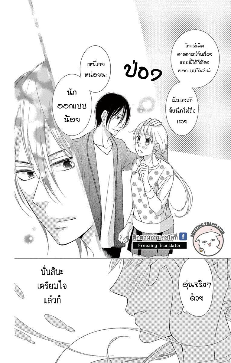 freezing manga