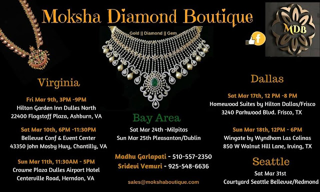 Upcoming Jewellery Shows 2018