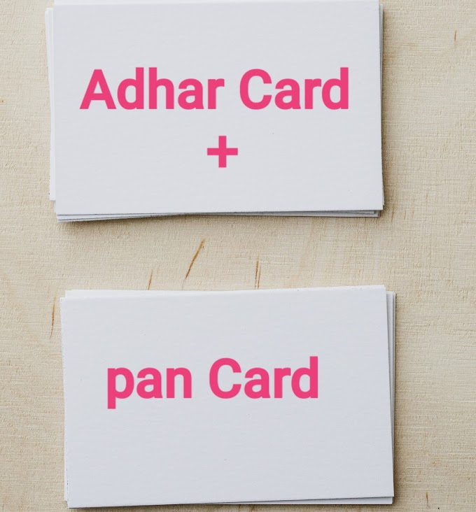 How to link Adhar Card to Pan Card Online