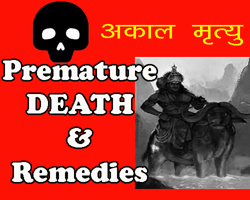 what is Akaal Mrityu Premature death