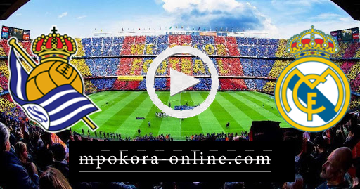 مشاهدة مباراة ريال سوسيداد وريال مدريد بث مباشر كورة اون لاين 20-09-2020 الدوري الاسباني